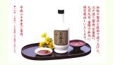 ヒゲタ醤油 玄蕃蔵.png